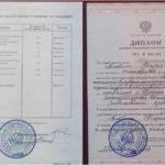 Альбина диплом преподавателя языковой школы