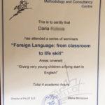Дарья сертификат преподавателя языковой школы