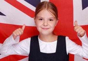 Английский весело - английский язык для детей