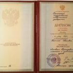 Наталья диплом преподавателя языковой школы