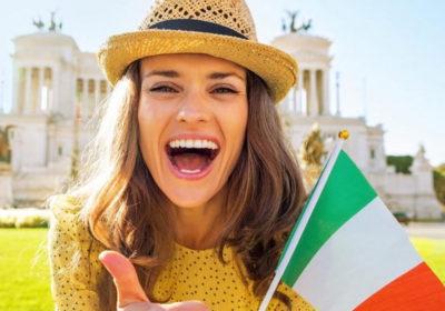 Итальянский для продвинутых, уровень С1-С2