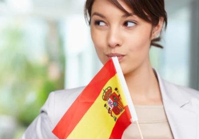 Испанский для начинающих, уровень  А2